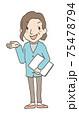 アラフィフ女性の手描きイラスト02 75478794
