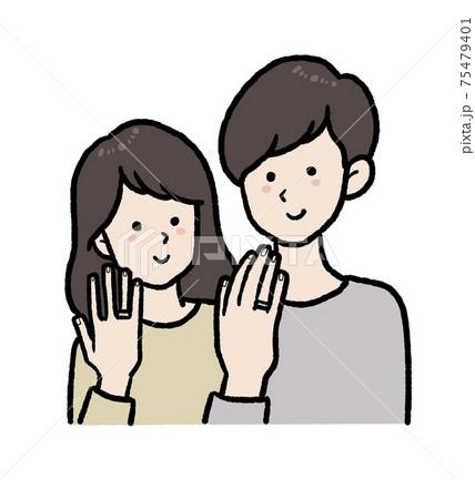 結婚指輪をする新婚夫婦のイラスト 75479401