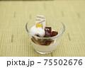 コーヒーゼリー パンナコッタ 75502676