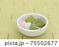 抹茶わらび餅 三色だんご 75502677
