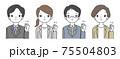 ビジネスパーソン ガッツポーズ 男女 75504803