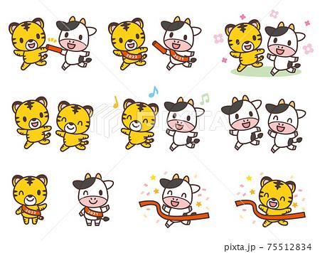 トラとウシのかわいいキャラクターセット 75512834
