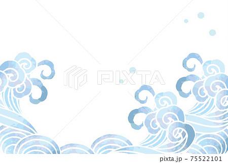 水彩の波のベクターイラスト素材 75522101