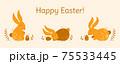 Cute Easter illustration. 75533445