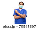 indian male doctor in blue uniform and mask 75545697