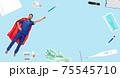 doctor or male nurse in superhero cape flying 75545710