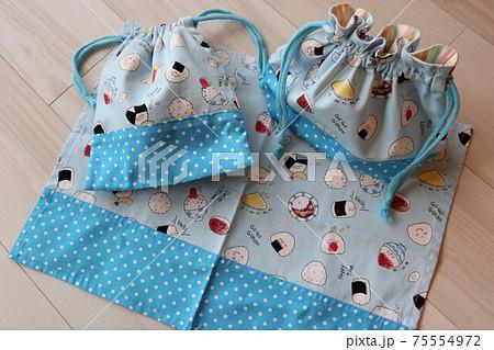 小学校の給食で使う手作りのランチマットと巾着 75554972