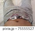 入院中 75555527