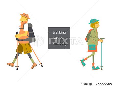 トレッキングを楽しむ若い男性と女性のおしゃれな全身イラスト素材 75555569
