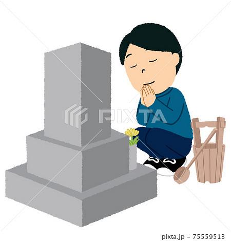 お墓参りのイラスト 75559513