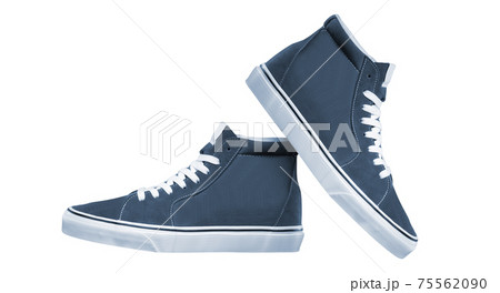 Pair of new sneakers 75562090