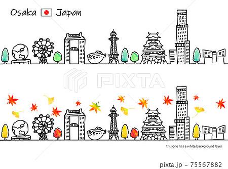 シンプル手書きの秋の大阪の街並み線画セット 75567882
