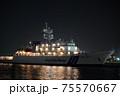 夜の海上保安庁の船艇 75570667
