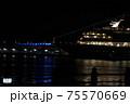 夜の客船 75570669