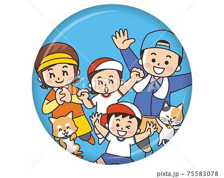 家族でスポーツ 運動着を着た親子とペット 75583078