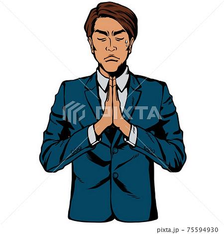 アメコミ風日本人男性 ビジネス男性 ポーズ 謝罪 75594930