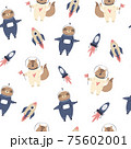 Cosmic seamless pattern with cute and funny sloths and foxes astronauts 75602001