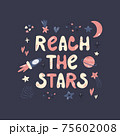 Abstract design with cosmic objects. rocket and lettering text 75602008
