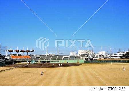 市民球場 野球練習 75604222