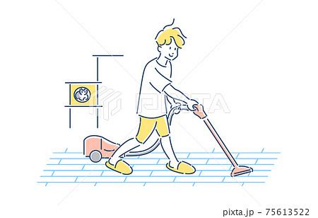 家事をする人物 男性 掃除機 イラスト 75613522
