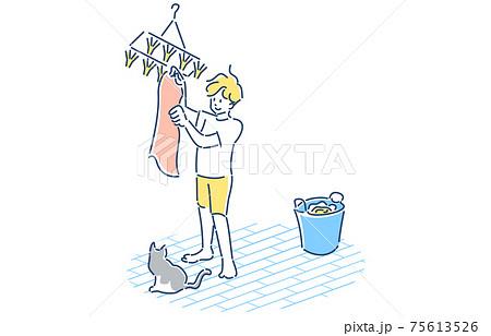 家事をする人物 男性 洗濯物干し イラスト 75613526