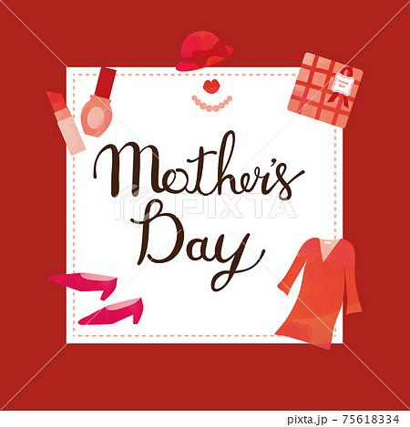 母の日 水彩風プレゼントアイテムフレーム (プレゼント、洋服、靴、コスメ) 75618334