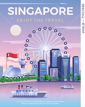 Singapore Travel Poster 75623686