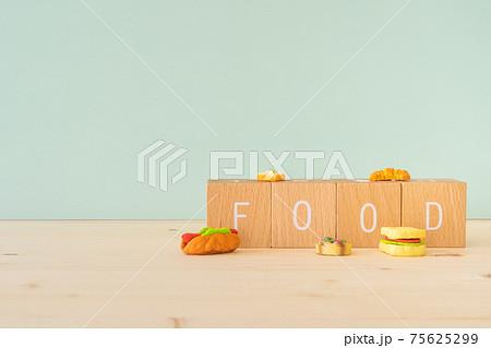 食べ物、フード|「FOOD」と書かれた積み木と食べ物のおもちゃ 75625299