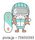 スノボ女子 スノーボードイラスト 75650393