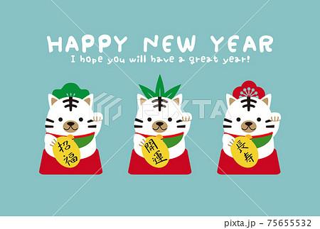 年賀状 背景青 happy new year 年賀状2022 ホワイトタイガー招き寅 75655532