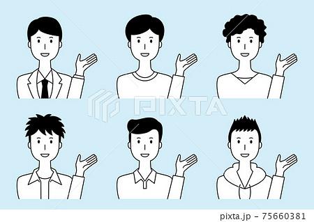 手を挙げて説明する男性のベクターイラストセット 75660381