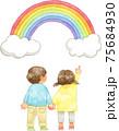虹を指さす子供たち 75684930