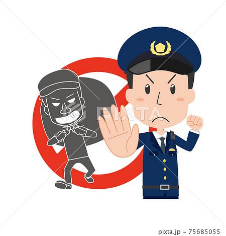 泥棒にストップをかける男性警察官 75685055