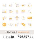 ECサイトアイコン ショッピングガイド 定番コンテンツ フラットアイコン 75685711