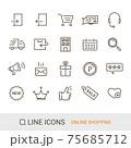 ECサイトアイコン ショッピングガイド 定番コンテンツ ラインアイコン 75685712
