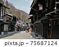 中山道「奈良井宿」。木曽路の難所、鳥居峠を控えた1キロにも及ぶ宿場町で連続テレビ小説の舞台ともなった 75687124