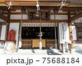 上野天満宮の拝殿 75688184