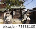 上野天満宮の美加多神社 75688185