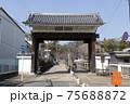 伊賀上野城の白鳳門 75688872