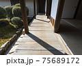 崇廣堂の外廊下 75689172