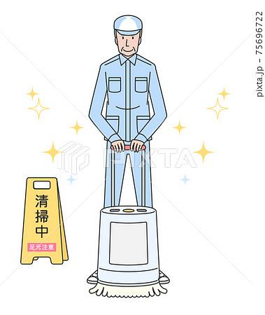 シニア男性の清掃業者 75696722