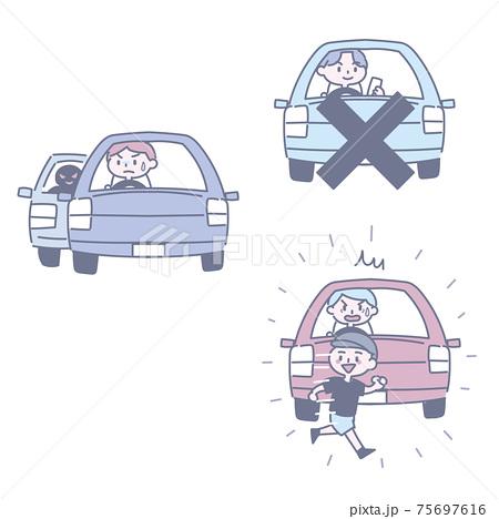 危険運転に関するイラスト 75697616