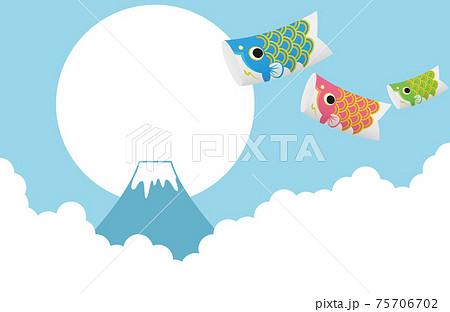 こいのぼり 富士山 背景素材 75706702