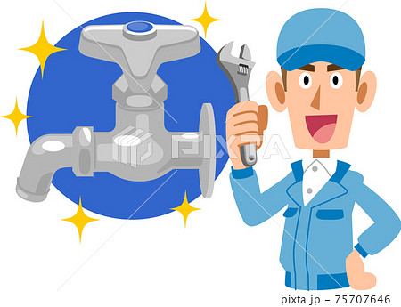水道を修理する業者の上半身イラスト 75707646