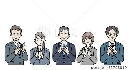 拍手 歓迎 祝う 会社員 スーツ姿 男女 上半身 イラスト素材 75708010
