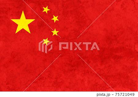 中国  国旗 和紙 水彩 75721049