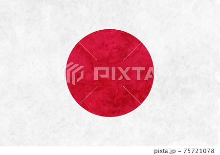 日本  国旗 和紙 水彩 75721078