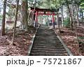 奈良井宿の八幡神社、中山道の杉並木にある二百地蔵の近くにある 75721867