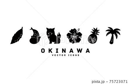 沖縄のアイコンセット シルエットベクターイラスト 75723071