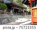 奈良井宿の鎮神社。宿場の入り口で鳥居峠に近い 75723355